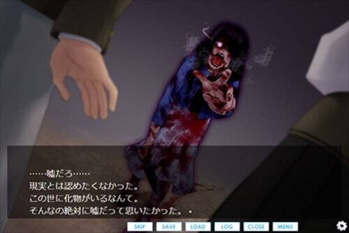 純潔の魔女に捧げる鎮魂歌(完全版) Game Screen Shot2