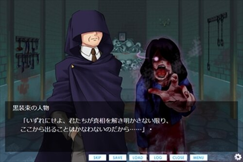 純潔の魔女に捧げる鎮魂歌(完全版) Game Screen Shot4