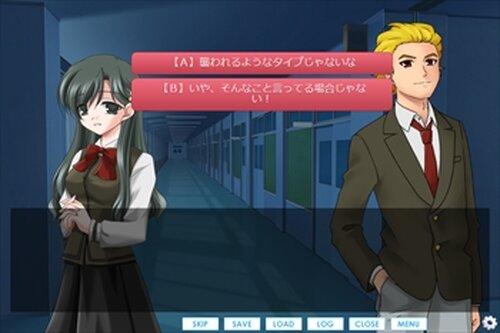 純潔の魔女に捧げる鎮魂歌(完全版) Game Screen Shot5