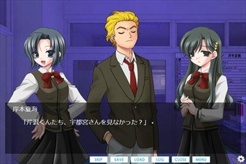 純潔の魔女に捧げる鎮魂歌(完全版) Game Screen Shots