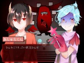 夜を歩ク者達 Game Screen Shot3