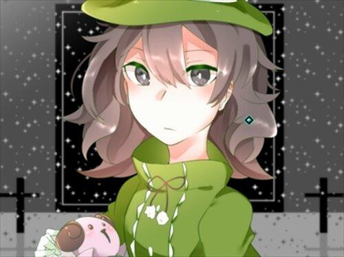 夜を歩ク者達 Game Screen Shot5