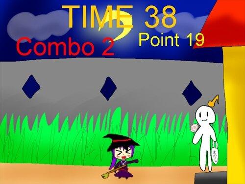 紙芝居夜トリオアスマッシュ Game Screen Shot1