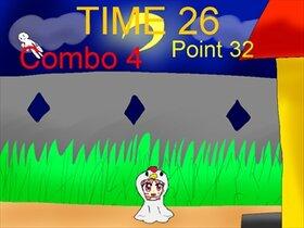 紙芝居夜トリオアスマッシュ Game Screen Shot3