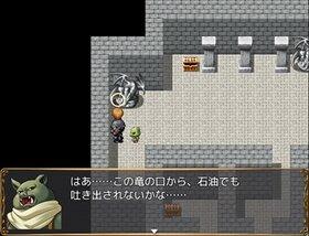 conne/xt Game Screen Shot5