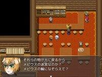 conne/xtのゲーム画面