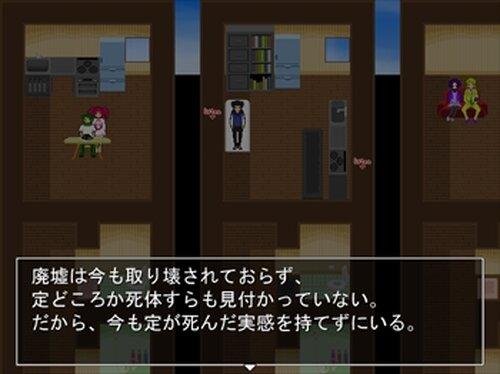 コウフクノオリ Game Screen Shot2