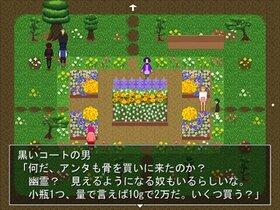 コウフクノオリ Game Screen Shot3