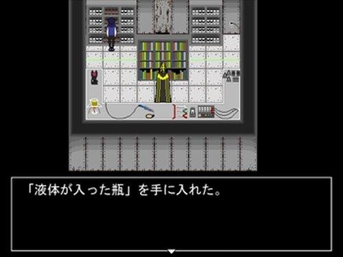 コウフクノオリ Game Screen Shot5