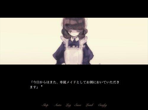 アネモネとメルヘン Game Screen Shot1