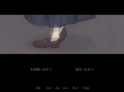 アネモネとメルヘン Game Screen Shot2