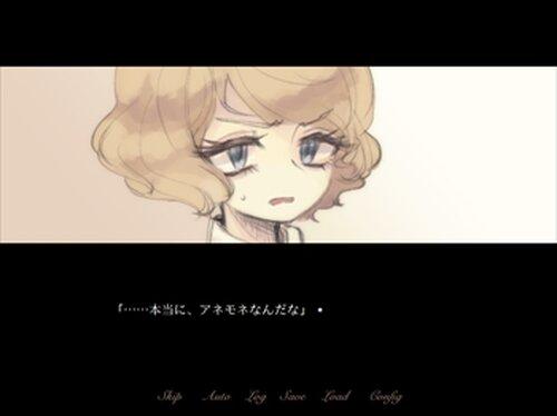 アネモネとメルヘン Game Screen Shot3