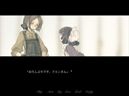 アネモネとメルヘン Game Screen Shot4