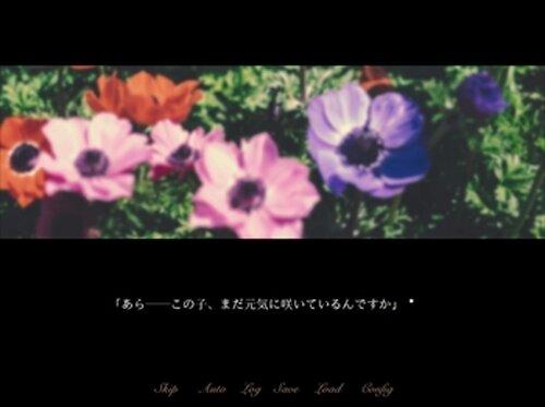 アネモネとメルヘン Game Screen Shot5