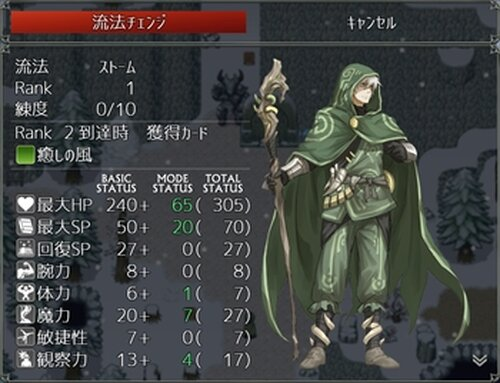 For the Kings 体験版 Game Screen Shot3