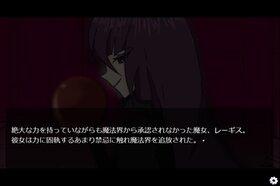 ムンドスの魔法少女 Game Screen Shot2
