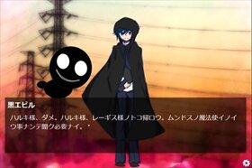 ムンドスの魔法少女 Game Screen Shot5