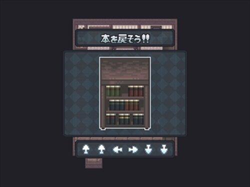 ルドアルア Game Screen Shot4