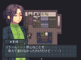 ルドアルア Game Screen Shot5