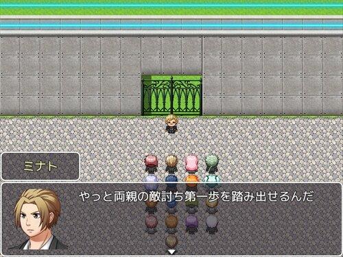 インセクト・ソード IF Game Screen Shot