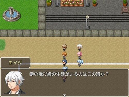 インセクト・ソード IF Game Screen Shot2