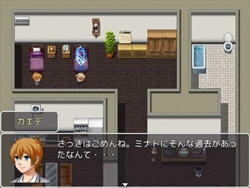インセクト・ソード IF Game Screen Shot4