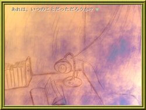 なつのかげ Game Screen Shots