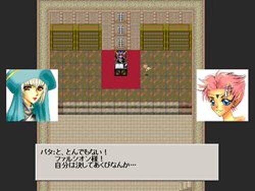 覇王の剣~黄色いシグナル~ Game Screen Shots