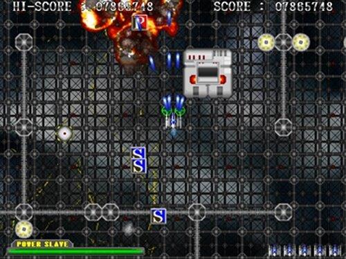 Re.GuntreX Game Screen Shot3