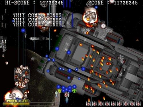 Re.GuntreX Game Screen Shot4