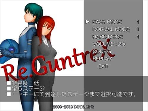 Re.GuntreX Game Screen Shots