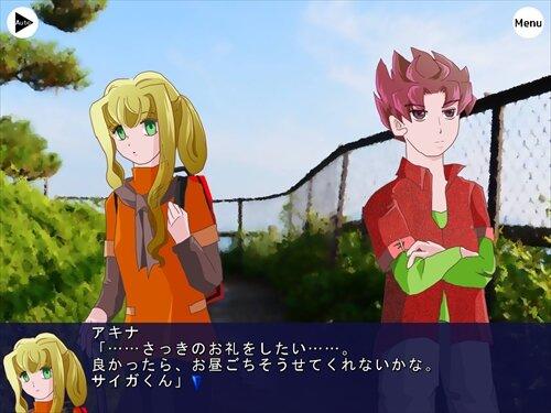 ガラスの山の乙女 Game Screen Shot