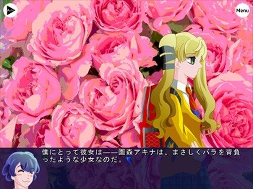 ガラスの山の乙女 Game Screen Shot2