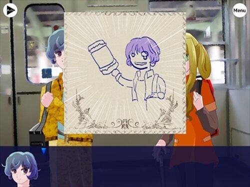 ガラスの山の乙女 Game Screen Shot3