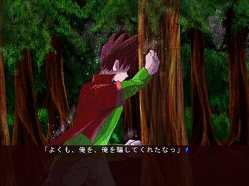ガラスの山の乙女 Game Screen Shot4