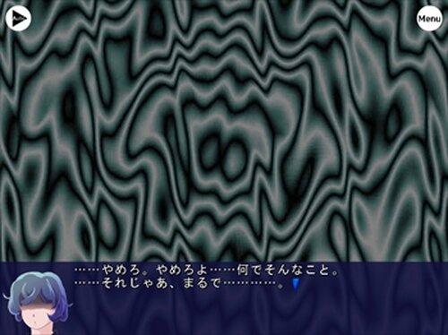 ガラスの山の乙女 Game Screen Shot5