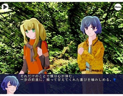 ガラスの山の乙女 Game Screen Shots