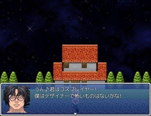 MAKOTO Game Screen Shot3