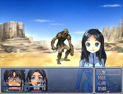 MAKOTO Game Screen Shot4