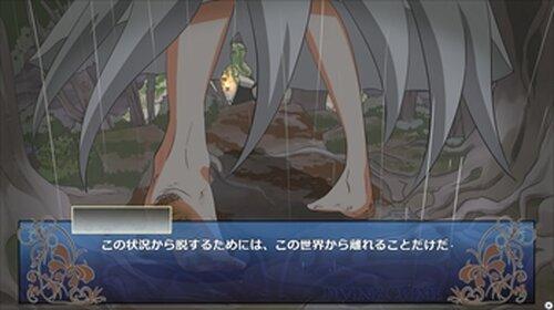 DivineCrime体験版 Game Screen Shot2
