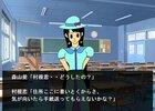 恋愛漫画DEATH