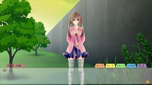 花滑りひゆの夢 Game Screen Shot3