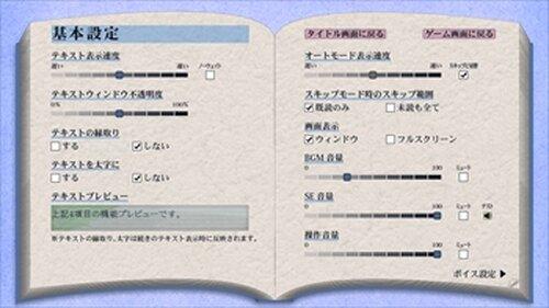 花滑りひゆの夢 Game Screen Shot4
