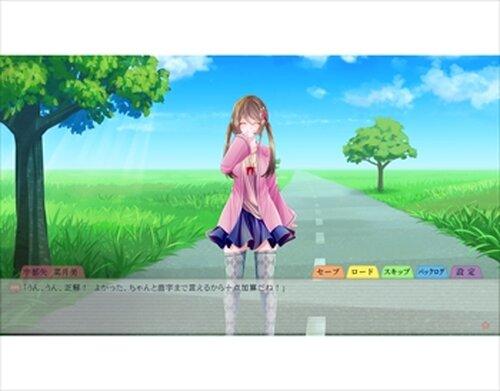 花滑りひゆの夢 Game Screen Shots