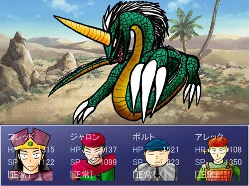 黄金の島 Game Screen Shot1