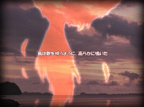 CelestialCarol Game Screen Shot2