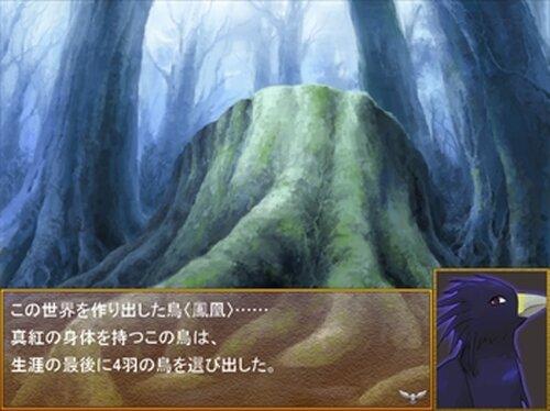 CelestialCarol Game Screen Shot3