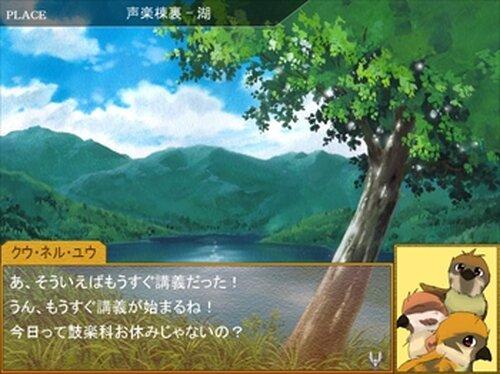 CelestialCarol Game Screen Shot4