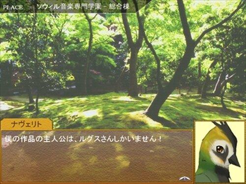 CelestialCarol Game Screen Shot5