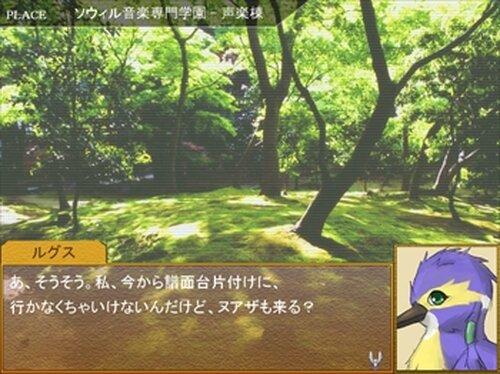 CelestialCarol Game Screen Shots